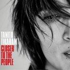 """Recenzja: Tanita Tikaram """"Closer to the People"""""""