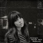 "[Muzyka] Recenzja: Clare Maguire ""Stranger Things Have Happened"""